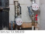 Купить «Счетчики воды на трубах в шахте», фото № 13100610, снято 22 ноября 2015 г. (c) Сергей Ревич / Фотобанк Лори