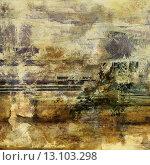 Купить «art abstract acrylic background in beige, yellow, green, brown and violet colors», фото № 13103298, снято 19 октября 2018 г. (c) Ingram Publishing / Фотобанк Лори