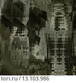 Купить «art abstract grunge dust textured monochrome background in black, grey, sepia and white colors», фото № 13103986, снято 22 ноября 2019 г. (c) Ingram Publishing / Фотобанк Лори