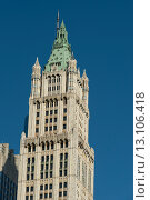 Купить «Low angle view of the Woolworth Building», фото № 13106418, снято 11 мая 2014 г. (c) Ingram Publishing / Фотобанк Лори