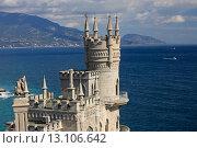 """Купить «Крым. Замок """"Ласточкино гнездо""""», эксклюзивное фото № 13106642, снято 9 октября 2015 г. (c) Яна Королёва / Фотобанк Лори"""