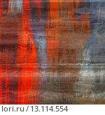 Купить «art abstract colorful silk textured blurred background in red, orange and grey colors», фото № 13114554, снято 19 апреля 2019 г. (c) Ingram Publishing / Фотобанк Лори