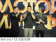 Купить «Золотой Граммофон 2015», фото № 13126638, снято 22 ноября 2015 г. (c) Николай Сотсков / Фотобанк Лори