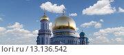 Купить «Московская соборная мечеть, одна из крупнейших мечетей России и Европы, Москва», фото № 13136542, снято 6 ноября 2015 г. (c) Владимир Журавлев / Фотобанк Лори