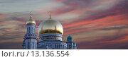 Купить «Московская соборная мечеть, Москва», фото № 13136554, снято 6 ноября 2015 г. (c) Владимир Журавлев / Фотобанк Лори