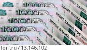 Купить «Российские деньги, тысяча рублей», эксклюзивное фото № 13146102, снято 22 марта 2014 г. (c) Юрий Морозов / Фотобанк Лори