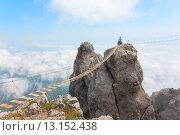 Веревочный мост над пропастью на горе Ай-Петри (2015 год). Стоковое фото, фотограф Dmitry Burlakov / Фотобанк Лори