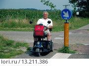 Купить «Travveling», фото № 13211386, снято 28 июня 2008 г. (c) age Fotostock / Фотобанк Лори