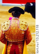 Купить «Bullfight at the Plaza de Toros, Granada, Andalusia, Spain, Europe», фото № 13212118, снято 25 февраля 2020 г. (c) age Fotostock / Фотобанк Лори