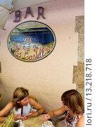 Купить «Begur  Es Castell Restaurant  3, Pi i Ralló street  Since 1966 Costa Brava  Girona province  Catalonia  Spain», фото № 13218718, снято 25 февраля 2020 г. (c) age Fotostock / Фотобанк Лори