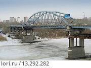 Купить «Город Тюмень. Мост Челюскинцев», фото № 13292282, снято 13 марта 2014 г. (c) Зобков Георгий / Фотобанк Лори