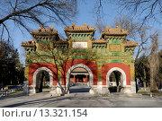 Купить «Gate at Guo Zi Jian Museum, Beijing, China», фото № 13321154, снято 17 августа 2018 г. (c) age Fotostock / Фотобанк Лори