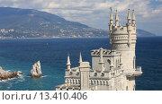 Купить «Крым. Замок Ласточкино гнездо», видеоролик № 13410406, снято 9 октября 2015 г. (c) Яна Королёва / Фотобанк Лори