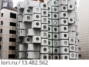 Купить «The Nakagin Capsule Tower designed and built by architect Kisho Kurokawa in 1972 in Shimbashi Tokyo Japan  It is slated for demolition», фото № 13482562, снято 2 июня 2020 г. (c) age Fotostock / Фотобанк Лори