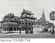 Купить «Golden convent of the queen  Temple carved teak wood, entirely covered with gold  In Mandalay, the last capital of the kings of Burma, Travel of Dr  Kurt...», фото № 13500714, снято 21 апреля 2019 г. (c) age Fotostock / Фотобанк Лори