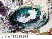 Купить «Овальное пятно краски», иллюстрация № 13528994 (c) Elizaveta Kharicheva / Фотобанк Лори