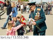 Купить «Дети дарят цветы ветерану. 9 мая 2015 года», эксклюзивное фото № 13553346, снято 9 мая 2015 г. (c) Михаил Ворожцов / Фотобанк Лори