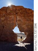 Купить «rock valley in bolivia desert», фото № 13737594, снято 18 февраля 2020 г. (c) age Fotostock / Фотобанк Лори