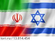 Купить «Iran and Israel flag», фото № 13814454, снято 23 июня 2018 г. (c) PantherMedia / Фотобанк Лори
