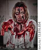 Купить «Zombie Frau», фото № 13816854, снято 20 мая 2019 г. (c) PantherMedia / Фотобанк Лори