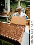 Купить «Chocolate factory Stella, Giubiasco, Canton Ticino, Switzerland », фото № 13817874, снято 19 августа 2018 г. (c) age Fotostock / Фотобанк Лори