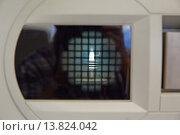 Купить «Plasma emission spectrometer. ICP-OES with simultaneous operation. Chemical Analysis Laboratory. Technological Services to Industry. Tecnalia Research...», фото № 13824042, снято 21 сентября 2019 г. (c) age Fotostock / Фотобанк Лори