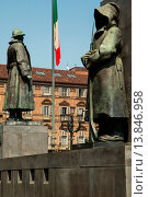 The Emanuele Filiberto Duca D'Aosta memorial in Pizza Castello that commemorates the deeds of the Italian General during World War One. Turin Italy. Стоковое фото, фотограф Andre Lebrun / age Fotostock / Фотобанк Лори