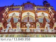 Купить «Palau de la Musica Catalana,facade, by Lluis Domenech i Montaner, Barcelona, Spain.», фото № 13849958, снято 23 апреля 2019 г. (c) age Fotostock / Фотобанк Лори