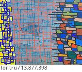 E dietro infiniti spazi, 1951, Achille Perilli, 1927-, oil on canvas, National gallery of modern art, Rome, Italy. Редакционное фото, фотограф Stefano Baldini / age Fotostock / Фотобанк Лори
