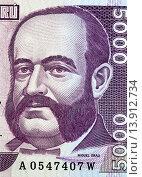 Portrait of Admiral Miguel Grau from 5000 Intis banknote, Peru, 1988. Редакционное фото, фотограф Ivan Vdovin / age Fotostock / Фотобанк Лори