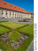 Gardens around Jizdarna the riding school Hradcany district Prague city Czech Republic Europe. Стоковое фото, фотограф Peter Erik Forsberg / age Fotostock / Фотобанк Лори