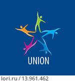 Купить «Логотип союза людей», иллюстрация № 13961462 (c) Алексей Бутенков / Фотобанк Лори