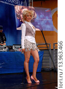 Купить «Christina Aguilera Christina Aguilera to unveil her ONLY YOU CAN SILENCE YOURSELF billboard at the Declare Yourself voter registration tour. Tower Records...», фото № 13963466, снято 25 июля 2013 г. (c) age Fotostock / Фотобанк Лори