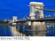 Купить «Цепной мост Сеченьи в Будапеште вечером, Венгрия», фото № 14032702, снято 4 октября 2015 г. (c) Михаил Марковский / Фотобанк Лори