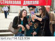 Девушка делает селфи с ветераном Великой Отечественной войны. 9 мая 2015 года. Редакционное фото, фотограф Михаил Ворожцов / Фотобанк Лори