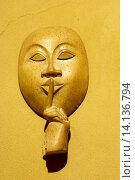 Традиционная маска ланкийцев. Стоковое фото, фотограф Дарья Арифуллина / Фотобанк Лори