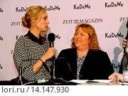 Купить «Maria Theresia Kohler Mutter von Diane Kruger PK des Zeit Magazin Thema 100 Jahre Babelsberg Lichthof imap KaDeWe 09.02.2012 Berlin *** Local Caption ...», фото № 14147930, снято 9 февраля 2011 г. (c) age Fotostock / Фотобанк Лори
