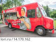 Купить «Летнее кафе на ВДНХ», эксклюзивное фото № 14170162, снято 12 июня 2015 г. (c) Владимир Князев / Фотобанк Лори
