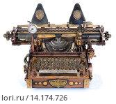 Купить «Модель пишущей машинки в стиле стимпанк», фото № 14174726, снято 29 ноября 2015 г. (c) Валерий Александрович / Фотобанк Лори