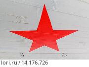 Купить «Звезда, символ ВВС России на самолете», фото № 14176726, снято 16 октября 2018 г. (c) Mikhail Starodubov / Фотобанк Лори