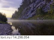 Утро. Стоковое фото, фотограф Сергей Серебряков / Фотобанк Лори