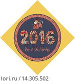 Купить «Оригинальный дизайн для празднования нового года с декоративной обезьяной», иллюстрация № 14305502 (c) Олеся Каракоця / Фотобанк Лори