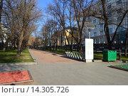 Купить «Покровский бульвар. Москва», эксклюзивное фото № 14305726, снято 7 ноября 2015 г. (c) lana1501 / Фотобанк Лори