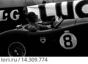 Купить «Peter Whitehead/Ian Stewart Jaguar C-Type XKC 012 1953 Dundrod TT, Northern Ireland,1953.», фото № 14309774, снято 23 июля 2013 г. (c) age Fotostock / Фотобанк Лори