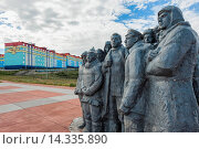 Купить «Monument to the first Revkom (First Revolutionary Committees), Siberian City Anadyr, Chukotka Province, Russian Far East, Eurasia», фото № 14335890, снято 15 декабря 2018 г. (c) age Fotostock / Фотобанк Лори