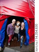 Купить «Child Actors Theatre of Lausanne, Le petit théâtre. Lausanne, Vaud, Switzerland, Europe.», фото № 14354830, снято 17 сентября 2011 г. (c) age Fotostock / Фотобанк Лори