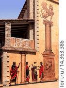 Купить «Roman II Hotel Frescoes Paphos Cyprus», фото № 14363386, снято 22 мая 2019 г. (c) age Fotostock / Фотобанк Лори
