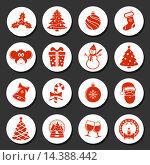 Купить «Рождественские иконки и символы», иллюстрация № 14388442 (c) Дмитрий Варава / Фотобанк Лори