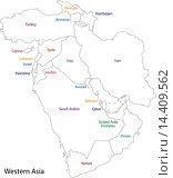 Купить «Outline Western Asia», фото № 14409562, снято 22 июля 2019 г. (c) age Fotostock / Фотобанк Лори