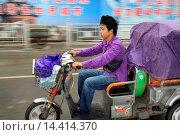 Купить «China, Beijing, Xicheng District, Guang An Men Nei Da Jie, Guanganmen Outer Street, electric moped, scooter, tricycle, Asian, man, riding, 3-wheeled cart, Chinese characters hànzì pinyin,.», фото № 14414370, снято 16 сентября 2013 г. (c) age Fotostock / Фотобанк Лори